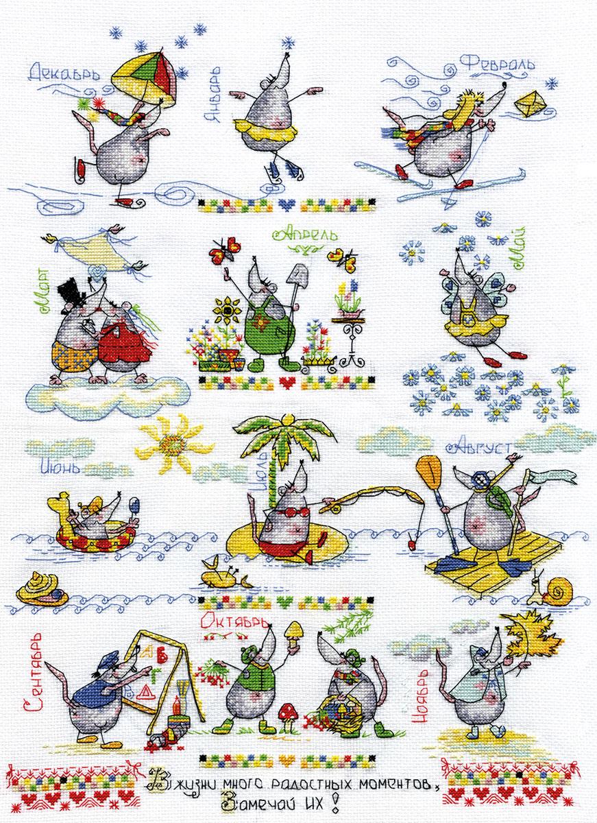 У моих знакомых повальное увлечение - вышивают календари радости.  Вот притащила тебе в подарок.