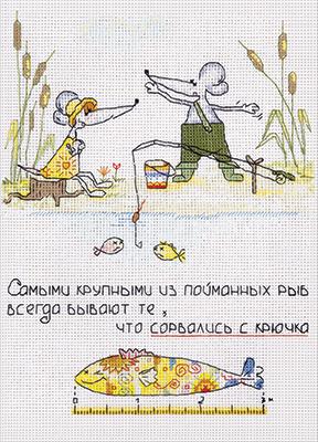 Набор для вышивания Panna ВК-0587 Секрет рыбака