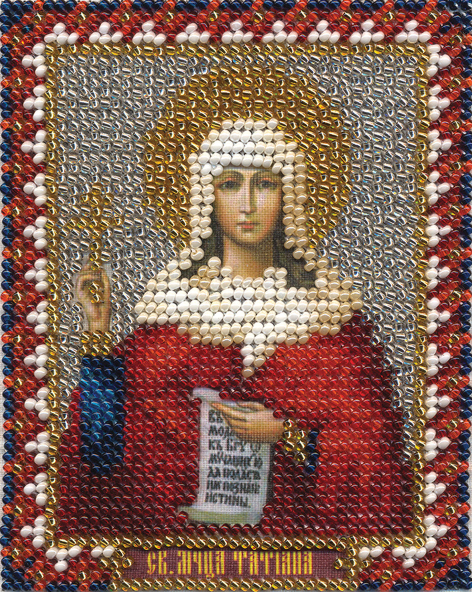 святой мученицы Татьяны