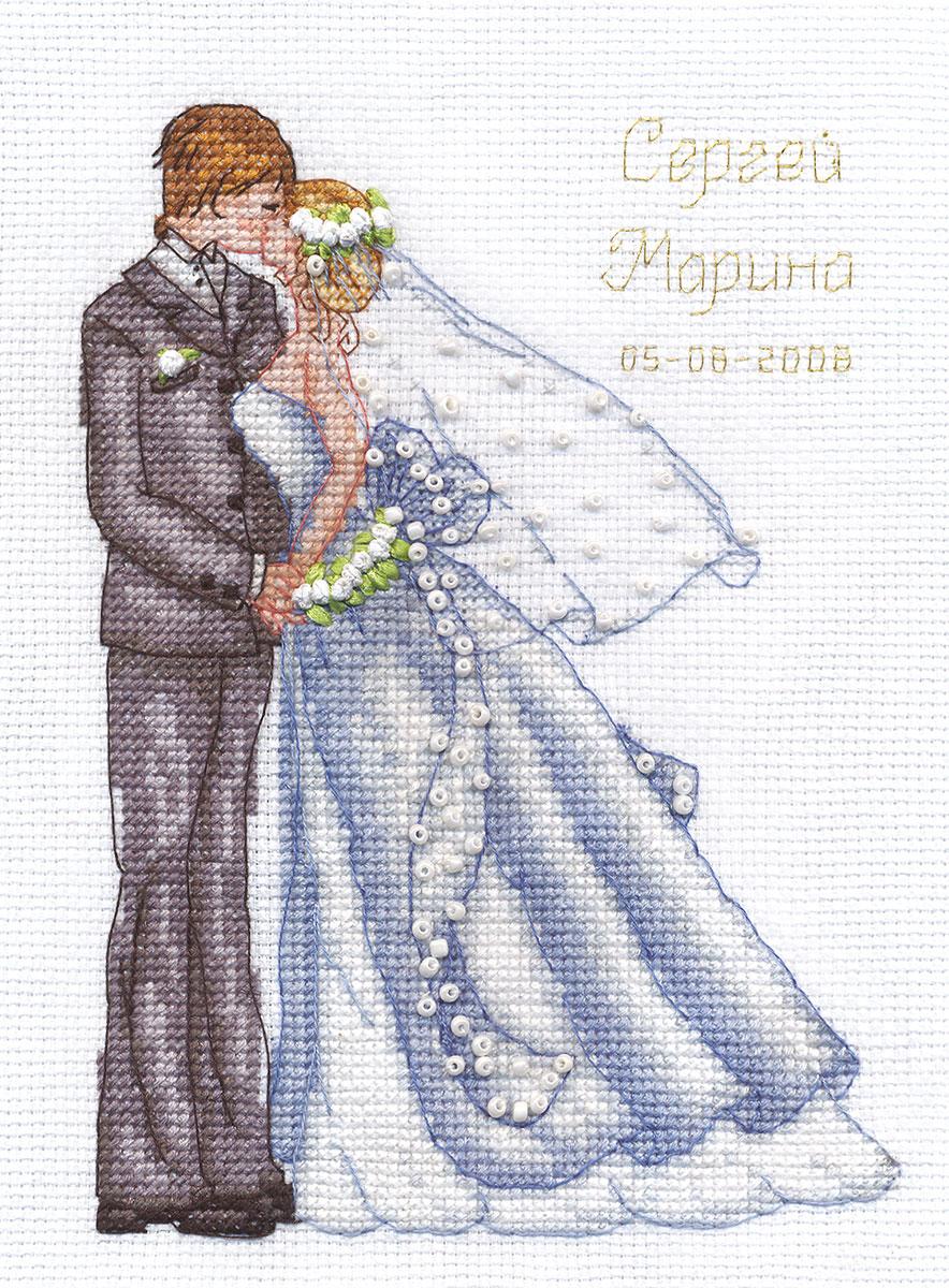 Набор вышивки на свадьбу